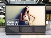 CJV150 Series:Outdoor signboard