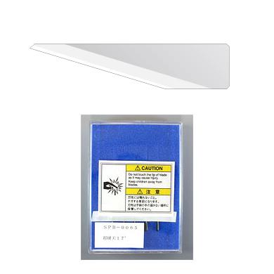 SPB-0065 Carbide blade17°