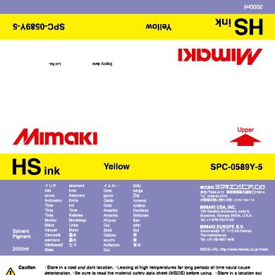 SPC-0589Y HS Yellow