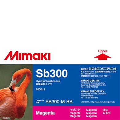 SB300-M-BB Sb300