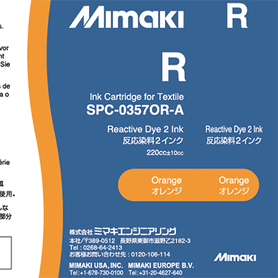 SPC-0357OR Reactive dye ink Orange