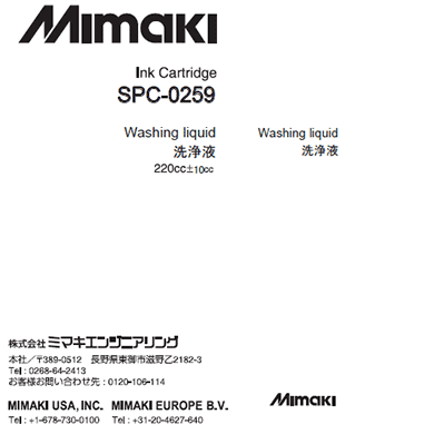 SPC-0259 Washing Liquid