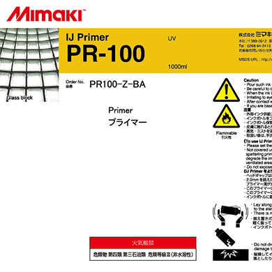 PR100-Z-BA IJ Primer PR-100 1L Bottle