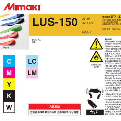 LUS15-Y-BA LUS-150 Yellow