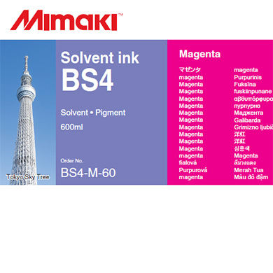 BS4-M-60 BS4 Magenta