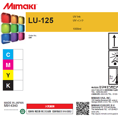 LU125-Y-BA LU-125 UV curable ink 1L bottle Yellow