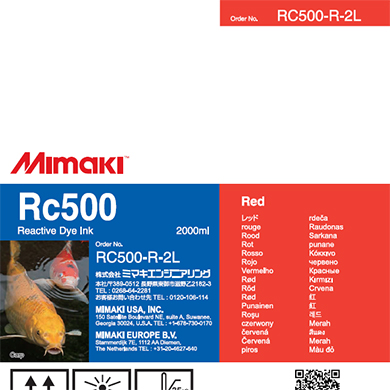 RC500-R-2L Rc500 Red