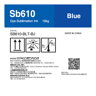 SB610-BLT-BJ Sb610 Dye sublimation ink tank Blue T