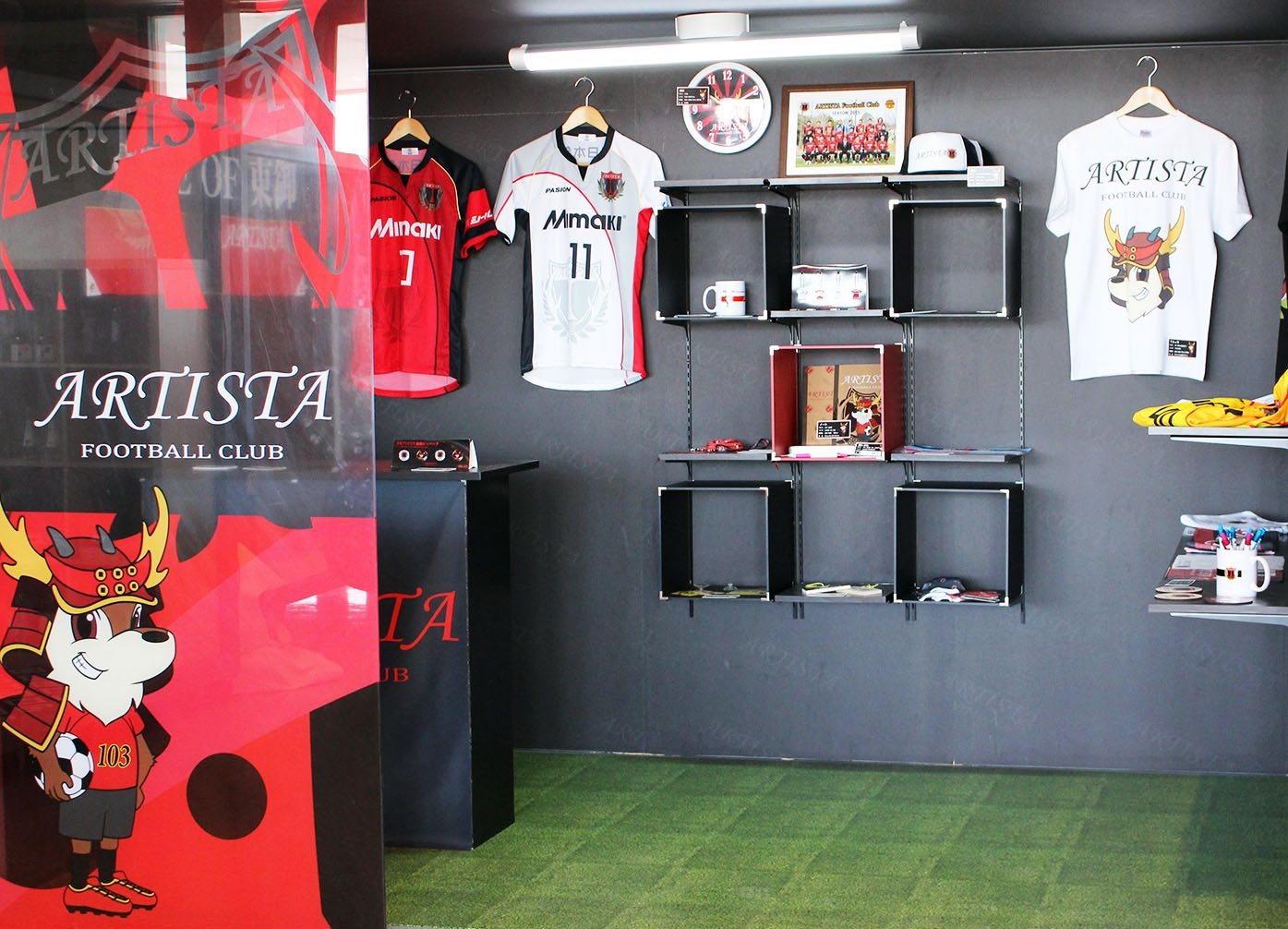 Team store(Football)