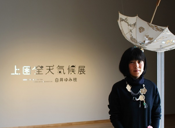 "Corporated with the Exposition ""Ueda Zen Tenkiko (All weather & climate of Ueda)"" by Yumie Shirai, Artist"