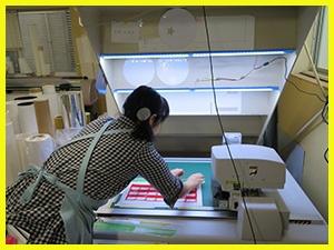 Introduction example, CFL-605RT: POP-Tsujimoto Co., Ltd.