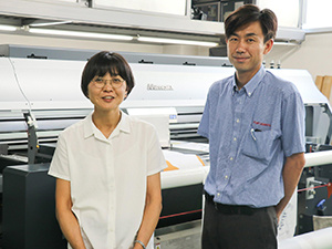 Nishidasousenkoujo Co., Ltd. (Kyoto City, Kyoto)